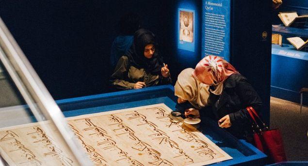Washington'daki el yazması Kur'an-ı Kerimlere yoğun ilgi