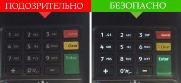 79629146038a8 Ambalajı kontrol et<br><br> Taklit ürün üreticileri genellikle ambalaj  tasarımını ihmal