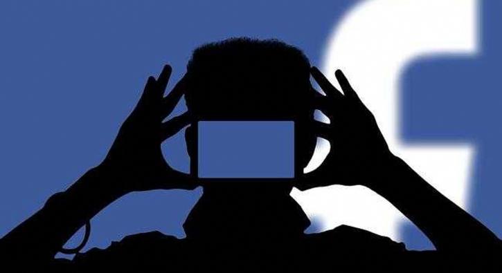 Facebook artık zihninizi okuyacak!