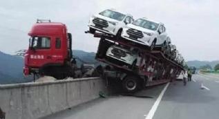 Kazadan şans eseri kurtulan insanlar