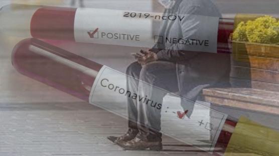 Koronavirüsle mücadelede ruh sağlığını korumanın yolları