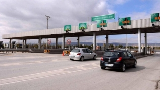 Hangi illerde araç giriş çıkış yasağı uygulanacak? İşte o iller