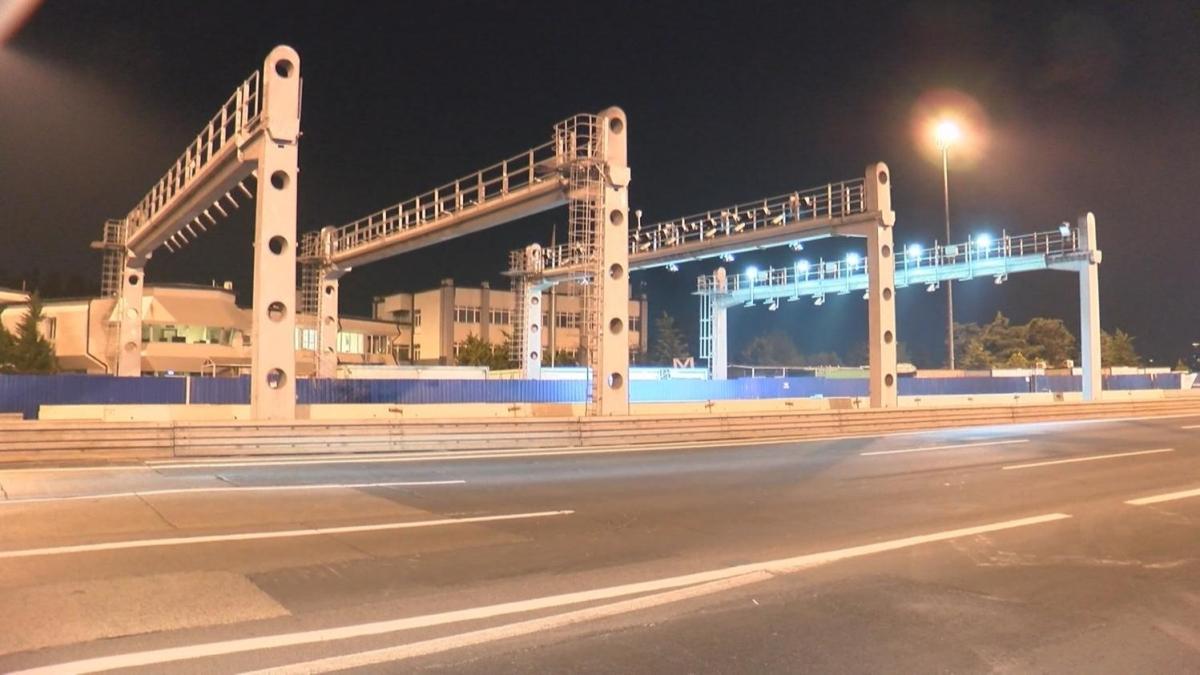 15 Temmuz Şehitler Köprüsü Avrupa geçişinde TAK'lar kuruluyor