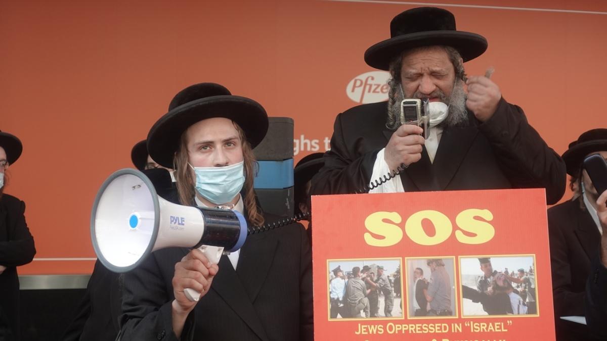 New York'ta Ortodoks Yahudiler İsrail karşıtı gösteri düzenledi