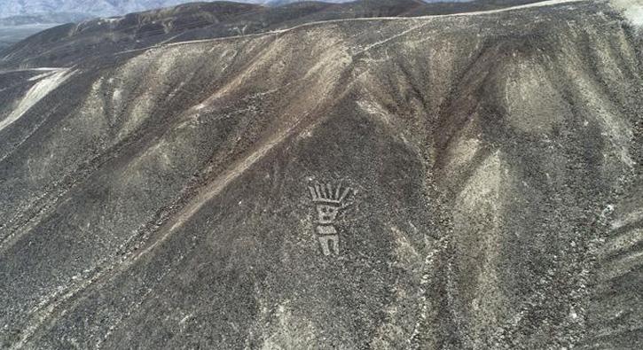 Peru'da gizemli keşif
