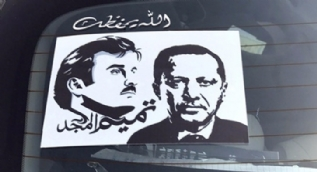 Katar'da Cumhurbaşkanı Erdoğan'a sevgi seli